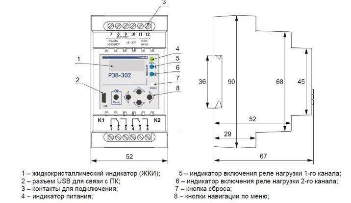 Принципиальные электрические схемы на реле и контакторах – самэлектрик.ру