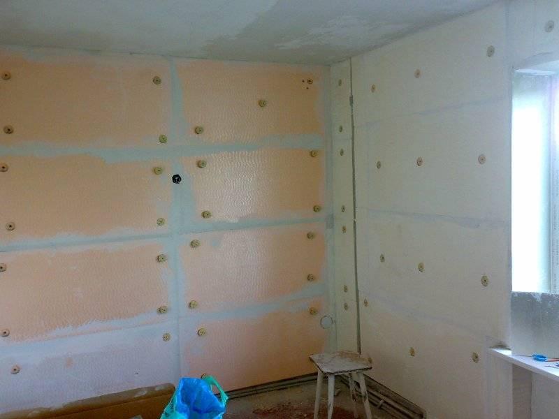 Как и чем утеплить стену в квартире изнутри