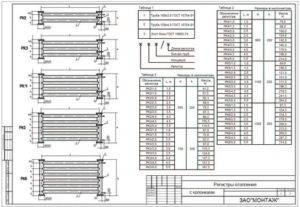 Регистры отопления типы, виды, расчет, изготовление своими руками
