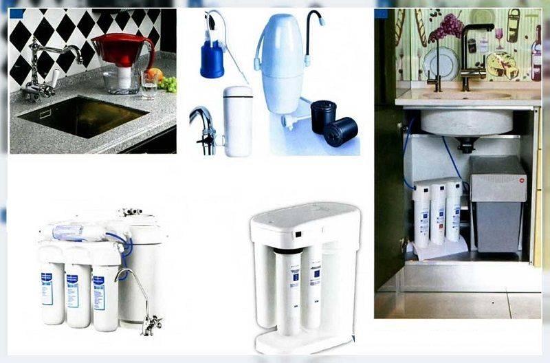 Как выбрать и установить фильтр для воды под мойку