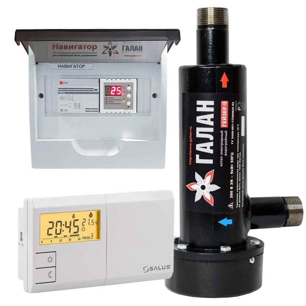 Принцип работы электролизного котла отопления и требования к теплоносителю