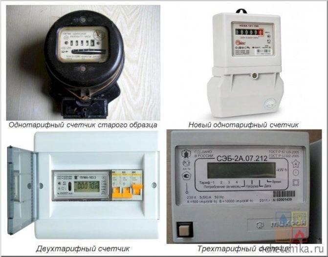 Двухтарифный счетчик электроэнергии — преимущества и недостатки