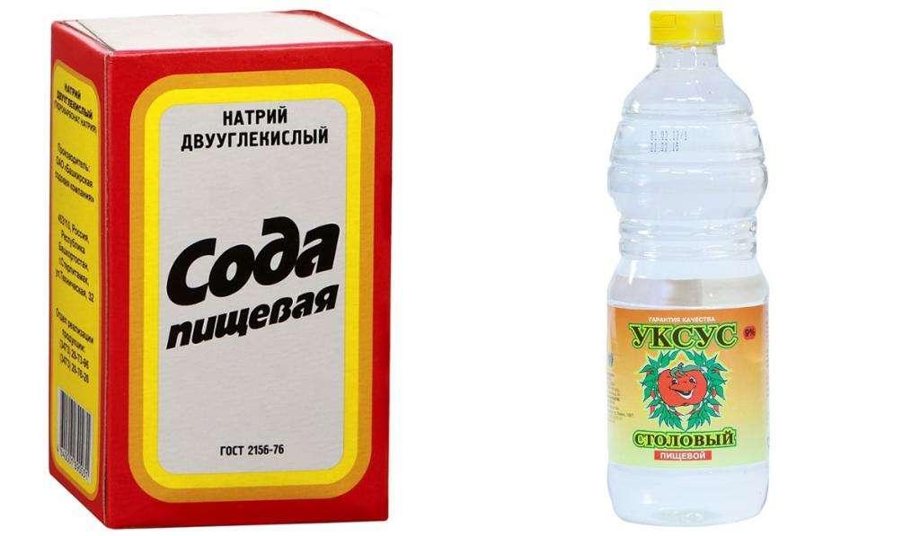 Уксус и сода для прочистки труб помогает ли, как правильно почистить засор канализации в домашних условиях