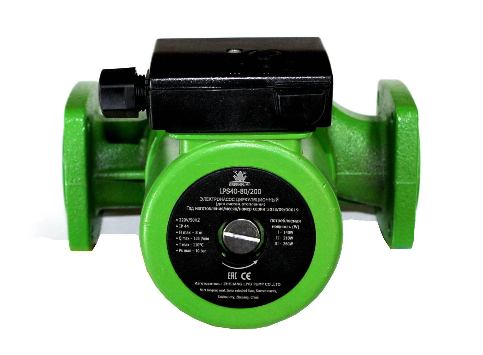 Критерии выбора циркуляционных насосов для отопления частного дома