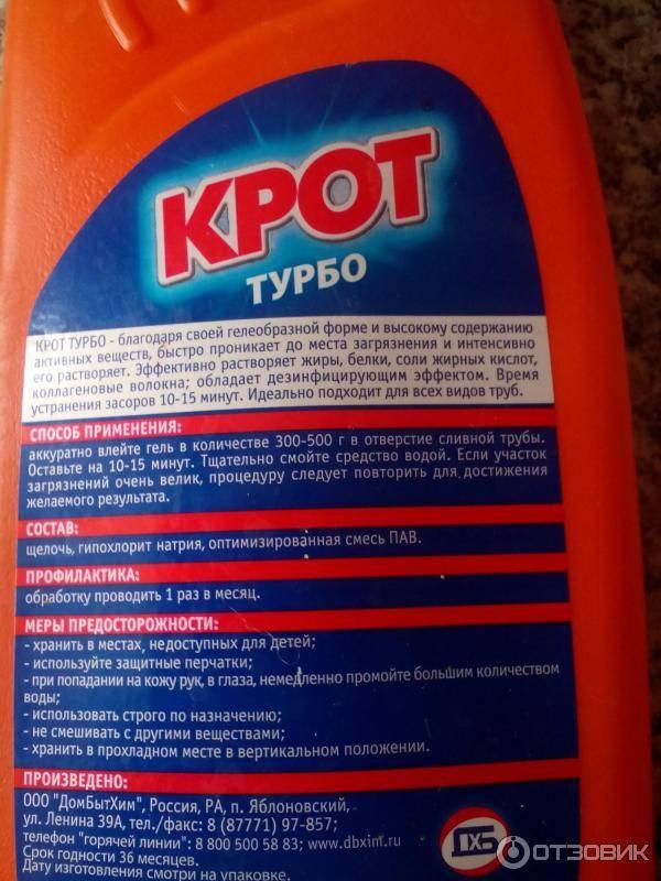 Каустическая сода: применение для чистки канализации, как развести и пользоваться