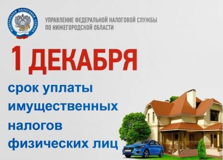 Налог на скважину в частном доме 2019, платить или нет - vodatyt.ru