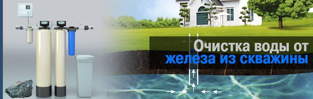 Очистка воды от извести | блог компании titanof