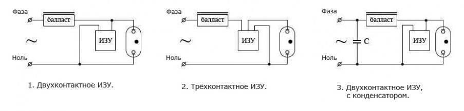 Запуск днат с дросселем от дрл — схема подключения, изу, дроссель