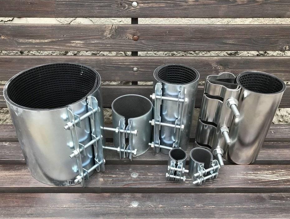 Хомут ремонтный для труб: от протечек в трубопроводах водопроводных труб большого диаметра, ремонт металлических труб