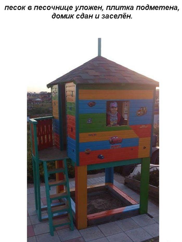 Детский деревянный домик своими руками: рассмотрим во всех подробностях