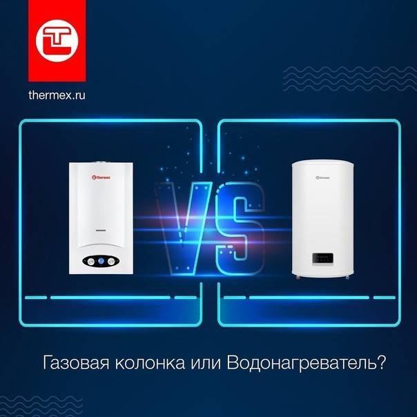 Топ-10 лучших электрических водонагревателей, как выбрать бойлер для дома и квартиры?
