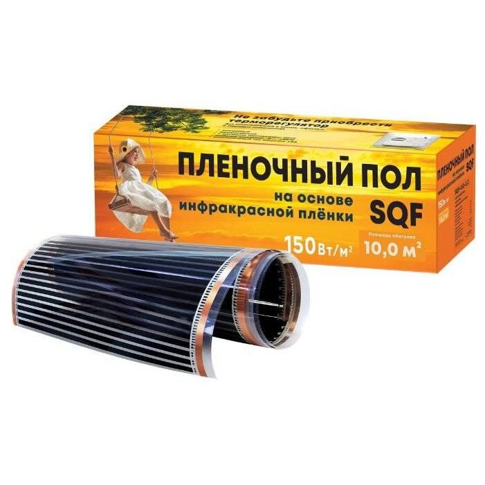 Электрический карбоновый теплый пол. карбоновый теплый пол (графитовый): основные характеристики, технология монтажа и подключения