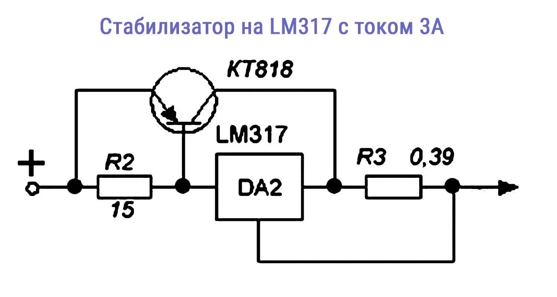 Стабилизатор напряжения 12 вольт: как он работает?