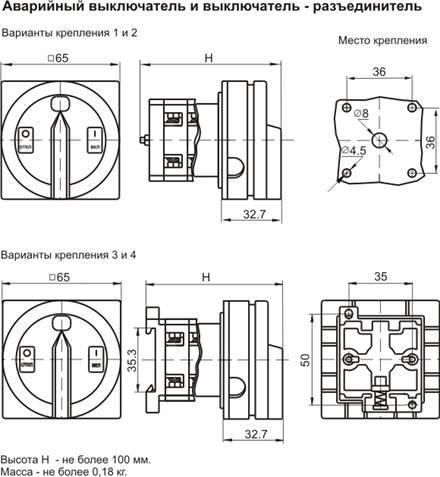 Как подключить автомат: схема, монтаж в щитке, квартире, установка