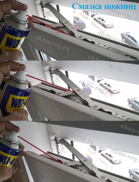 Самостоятельный ремонт пластиковых окон своими руками