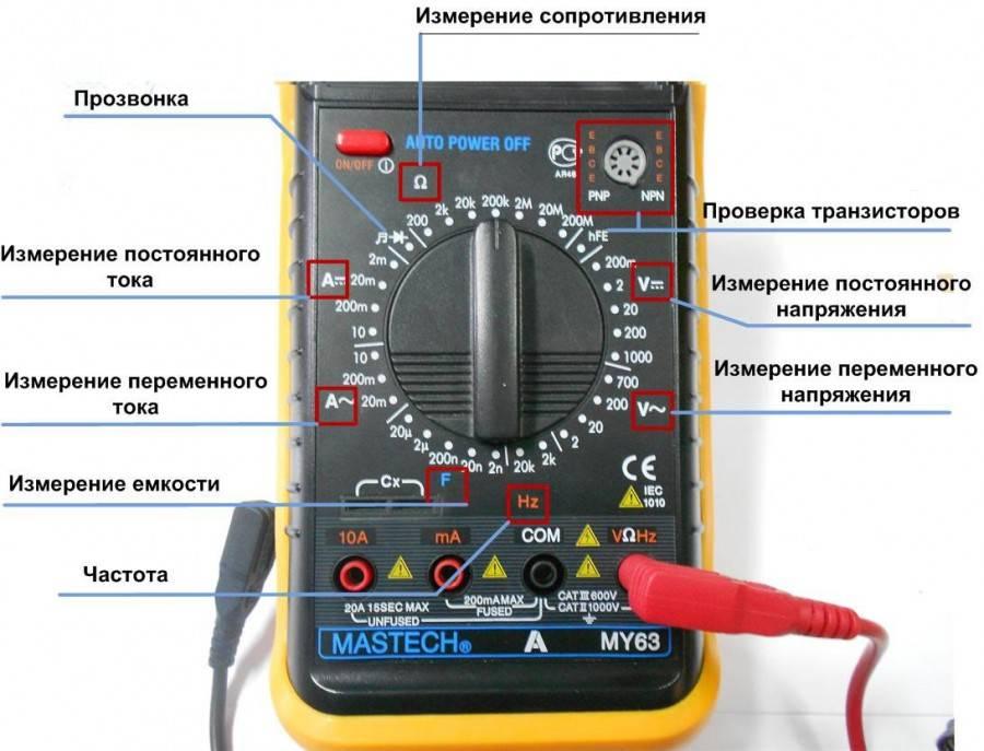 Как пользоваться стрелочным мультиметром - советы электрика - electro genius