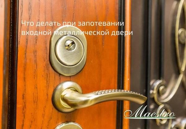 Конденсат на входной двери: причины появления и способы разрешения проблемы