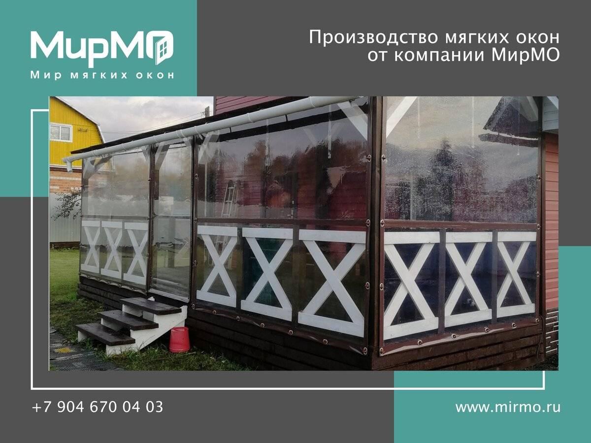 Прозрачные пвх-шторы для беседок и веранд