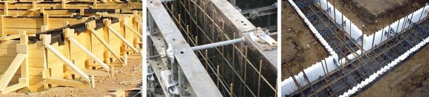 Когда снимать опалубку после заливки бетона: рекомендации