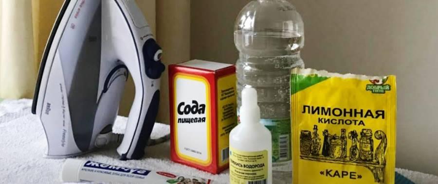 Как очистить утюг от накипи: средства для чистки внутри и снаружи