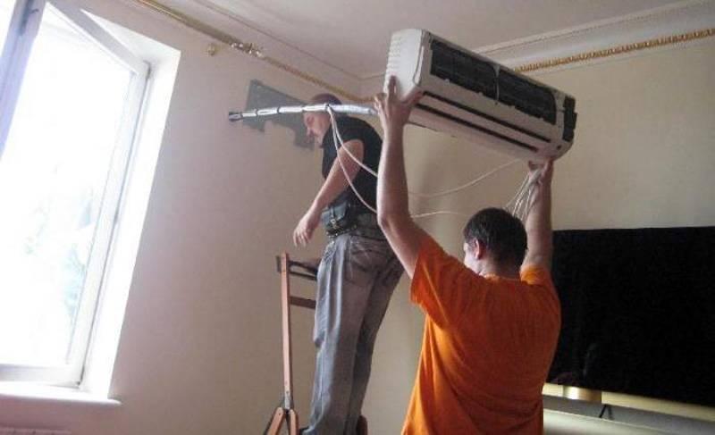 Как снять кондиционер со стены – инструкция демонтажа оборудования всех типов