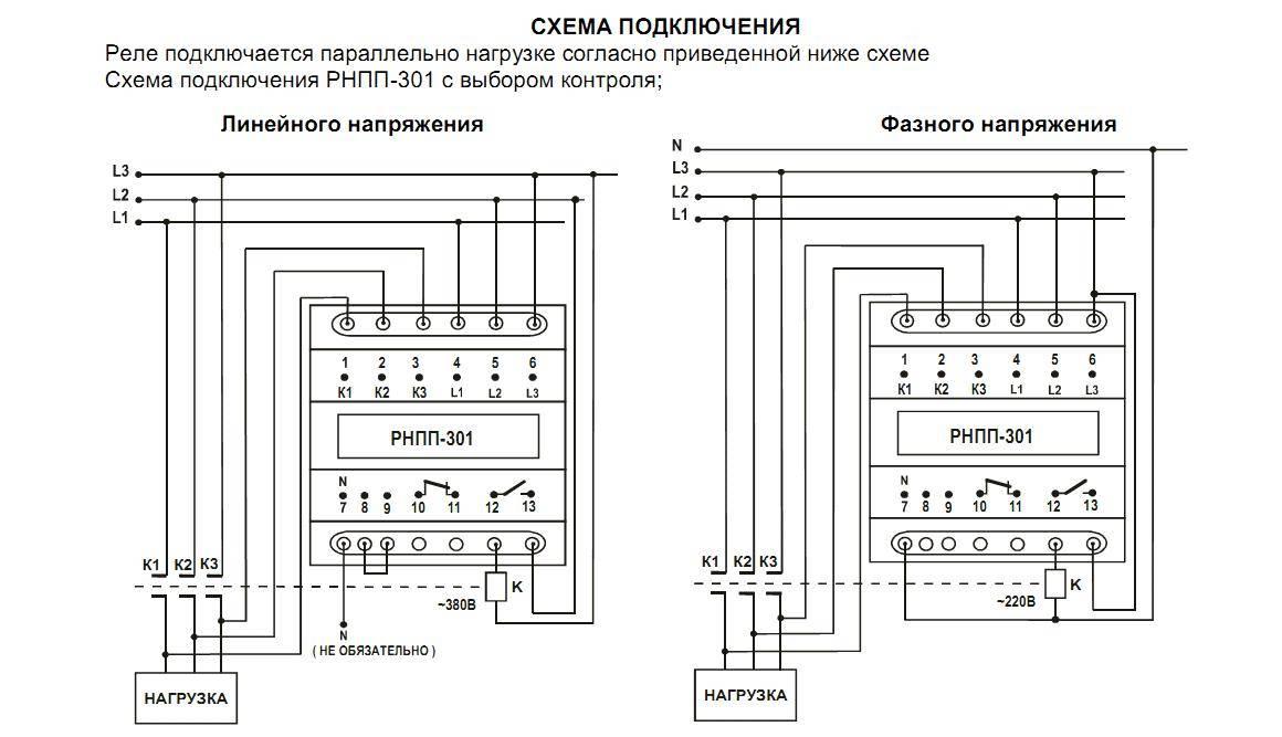 Что такое реле контроля напряжения - советы по выбору, обзор параметров и ведущие производители защитных реле (155 фото)