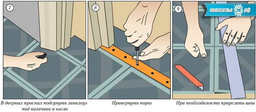 Подготовка пола для укладки линолеума: правила работы с различными основаниями
