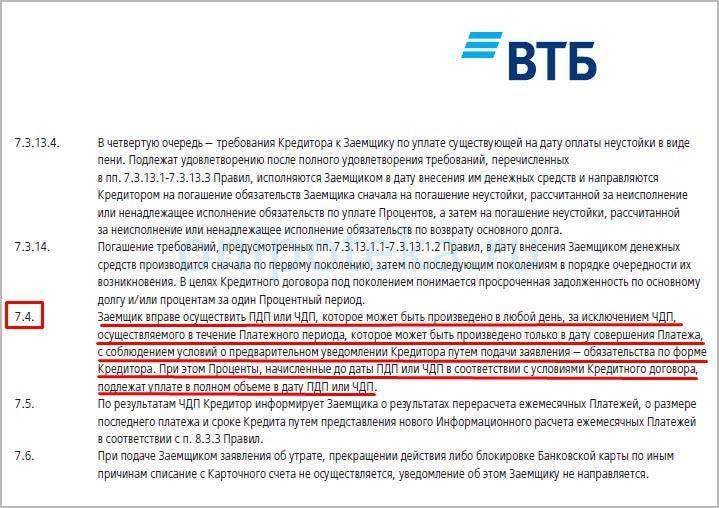 Ипотека под 2%: кому ее выдают и как ее получить в 2021 году? — pr-flat.ru