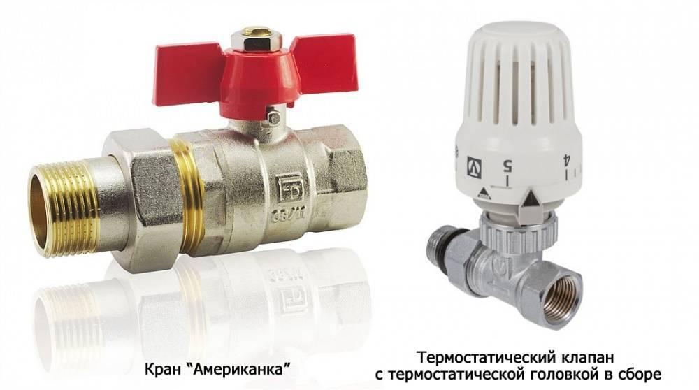 Вентиль для радиатора отопления - всё об отоплении и кондиционировании