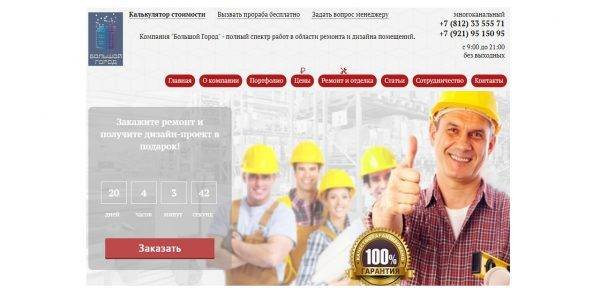 Рейтинг студий дизайна интерьера санкт-петербурга и ленобласти   наш сайт поможет найти проверенную компанию и избежать работы с неблагонадёжными фирмами.