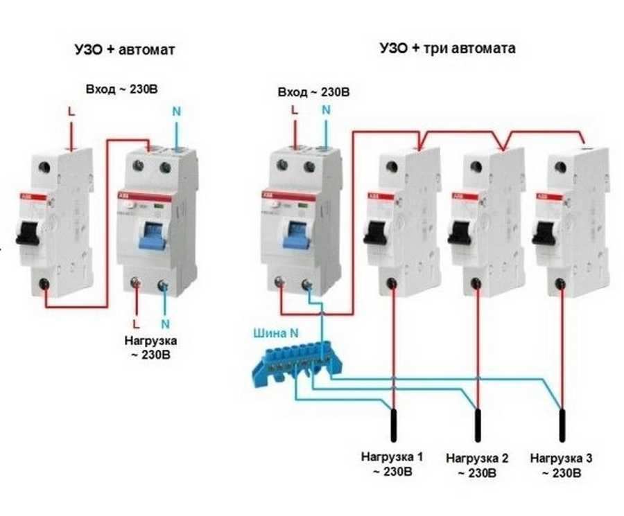 Как подключить дифавтомат схема - всё о электрике