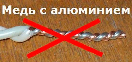 Медь или алюминий — какая проводка лучше?