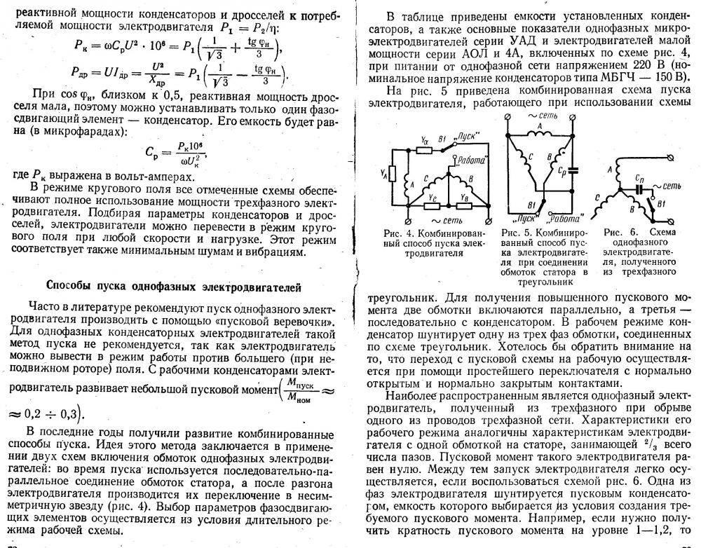 Расчет конденсатора для светодиода (калькулятор)
