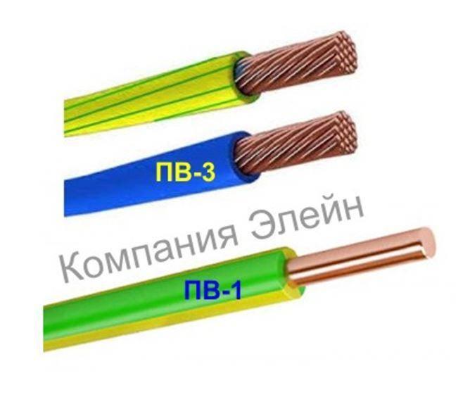 Описание, расшифровка и характеристики провода пугв