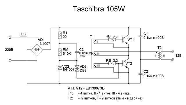✅ электронный трансформатор для галогенных ламп 12в схема, get 0902 - 1msk.su