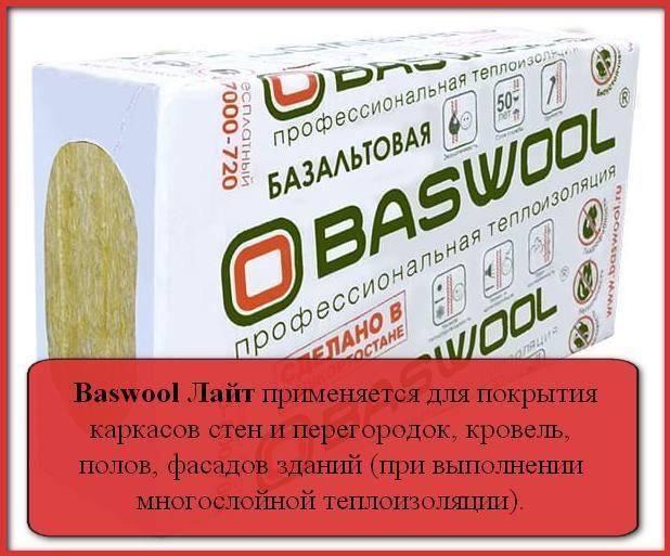 Что такое базальтовое волокно? обзор и технические характеристики утеплителя и что это такое- обзор +видео и укладки