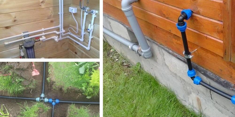 Выбор материала и подбор диаметра труб водопровода в квартире
