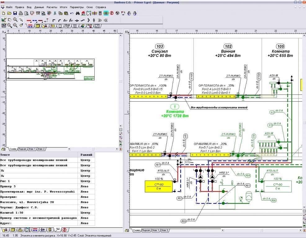 Программа для расчета отопления - система отопления