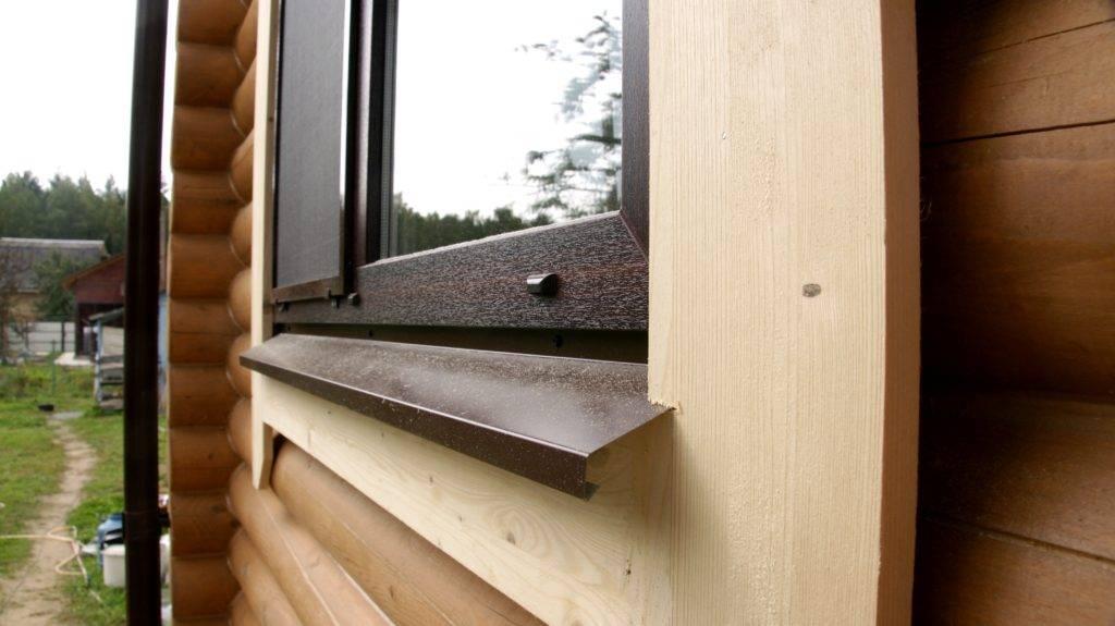Установка отливов на пластиковые окна: инструкция по шагам, узлы примыкания, советы, формирование