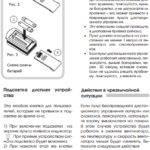 Коды управления кондиционерами: инструкция по настройке универсального пульта