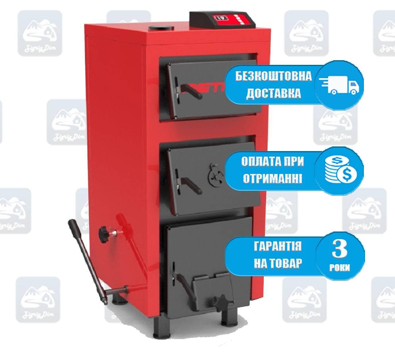 Как работает котел отопления на твердом топливе длительного горения – виды, преимущества и недостатки