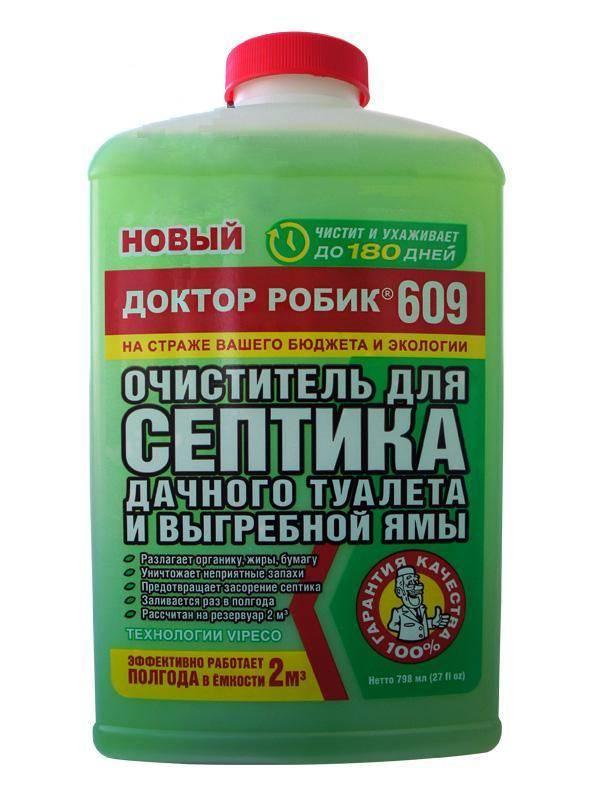 Средства для устранения неприятного запаха в туалете