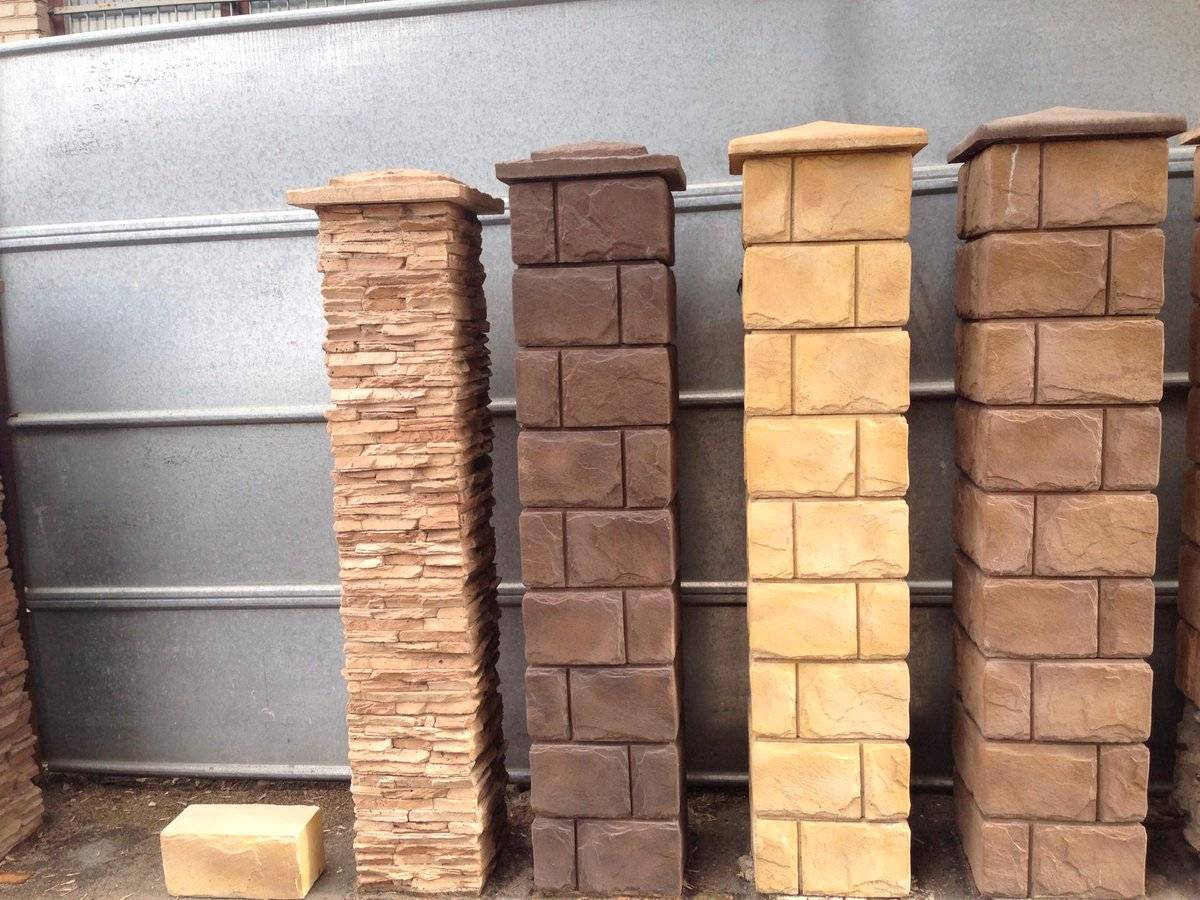 Металлические столбы для забора: чем покрасить столбики из металла, особенности обработки от коррозии