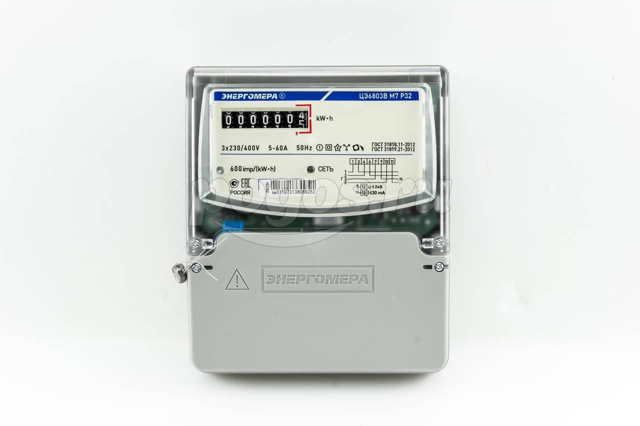 Счетчик электроэнергии трехфазный: особенности и подключение