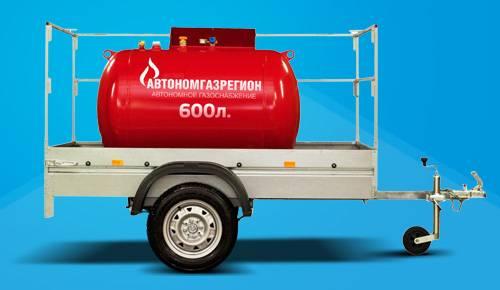 Мобильный газгольдер: на прицепе для коттеджа, мини и передвижной на колесах, 600 литров, в аренду с подогревом