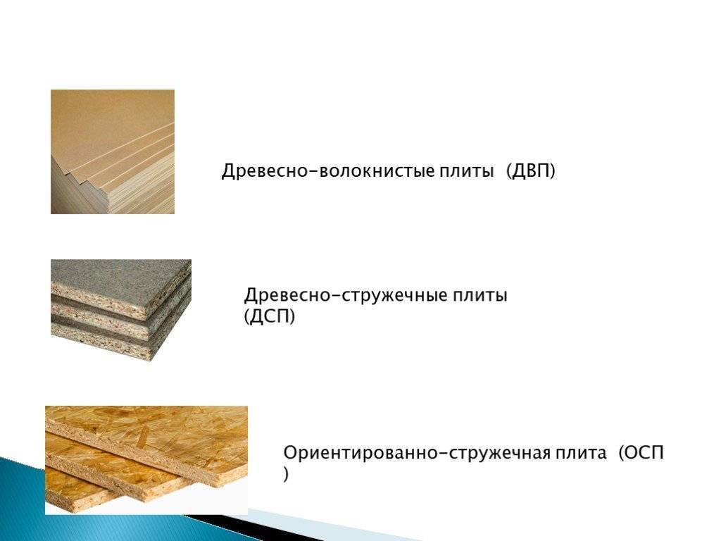 Какой материал лучше выбрать мдф или лдсп для мебели и кухни