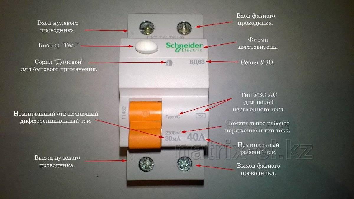 Маркировка автоматов электрических