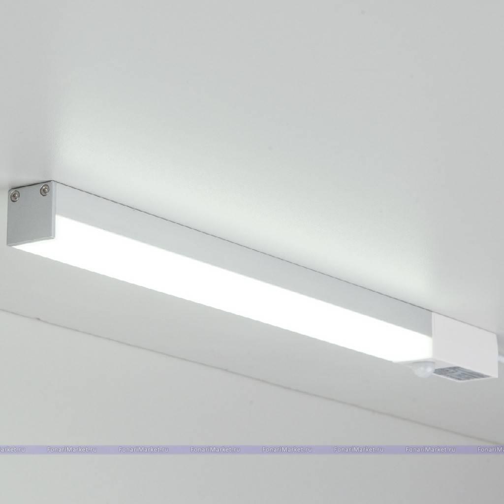 Светотехнические характеристики светодиодных светильников