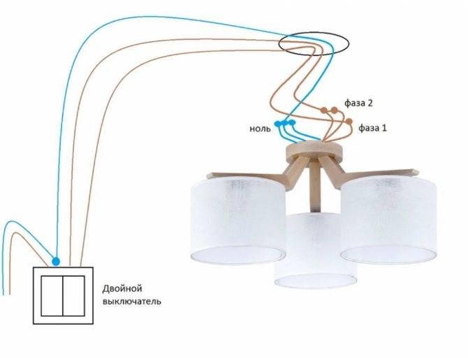 Как подключить люстру с тремя проводами