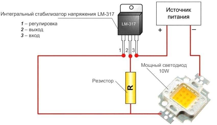 Стабилизатор напряжения для диодных ламп в машине